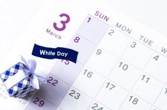 ホワイトデーのイメージ