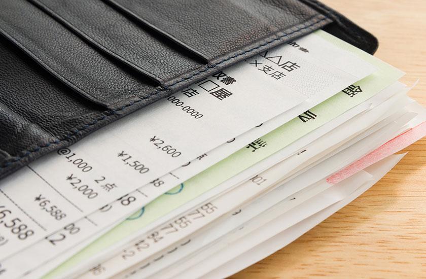 財布の中のレシート
