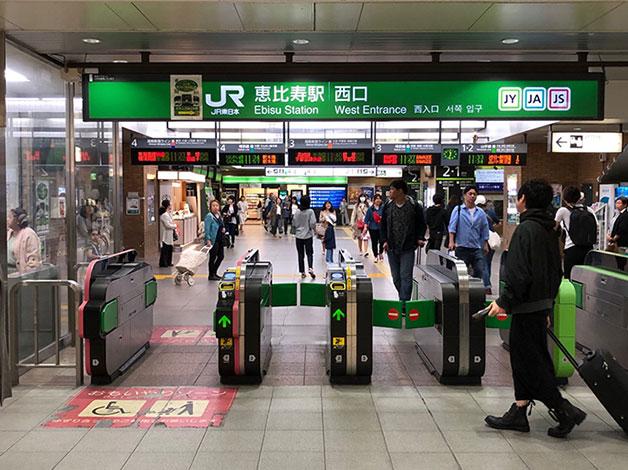 JR「恵比寿」駅の西口改札を出ます。
