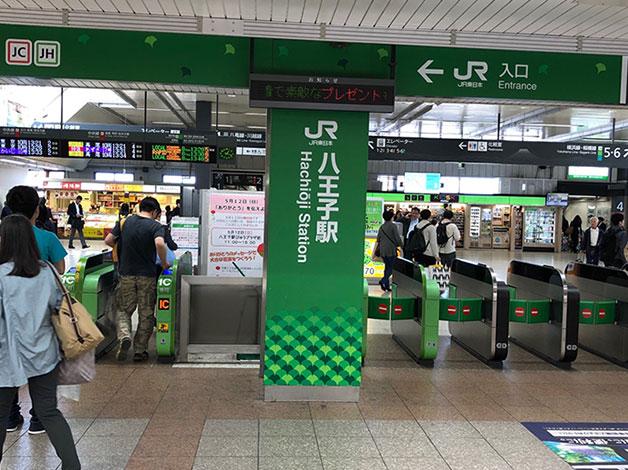JR「八王子」駅の改札から北口に出ます。