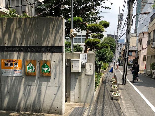 左折後暫く直進すると左手に西新宿中学校が見えますので更に直進します。