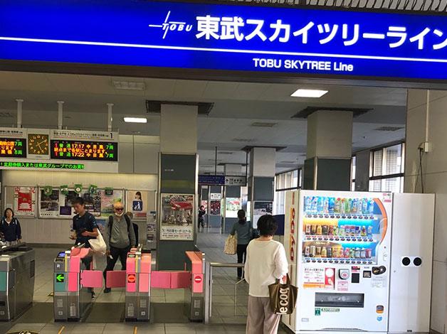 東武スカイツリーライン「蒲生」駅の改札から東口に出て右に進みます。