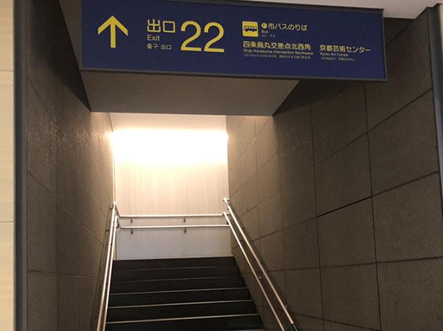 22番出口より出て左方向へ直進します。