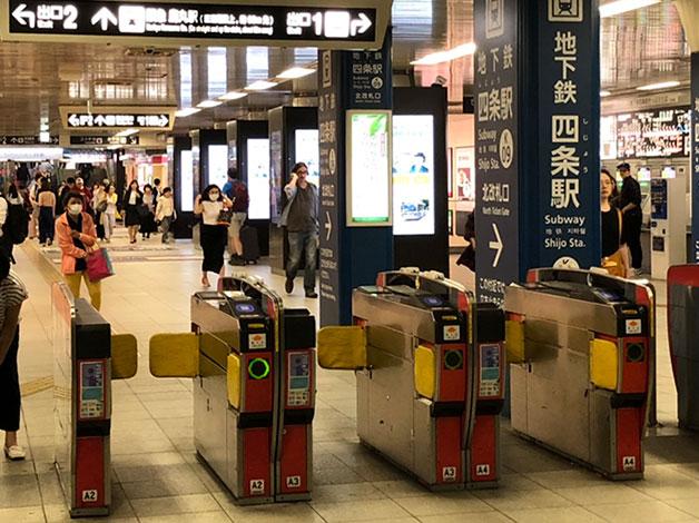市営地下鉄「四条」駅北改札口より出て阪急京都線方面へ。