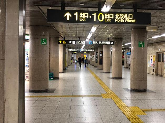 地下鉄「伏見」駅北改札口より出て10番出口へ。