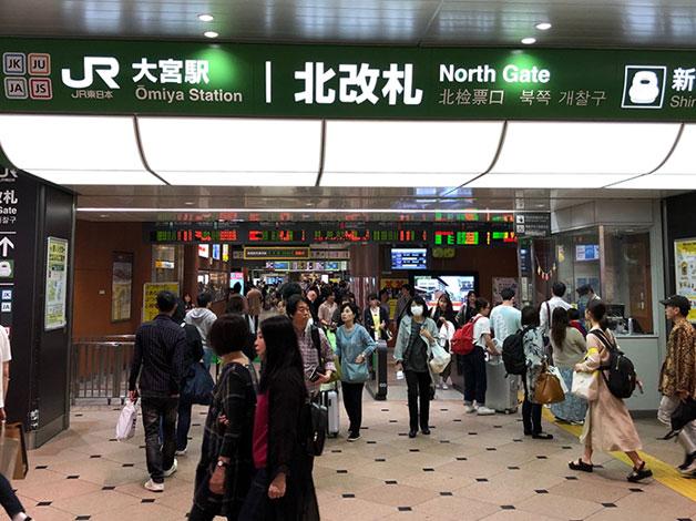JR「大宮」駅の北改札口を出ます。