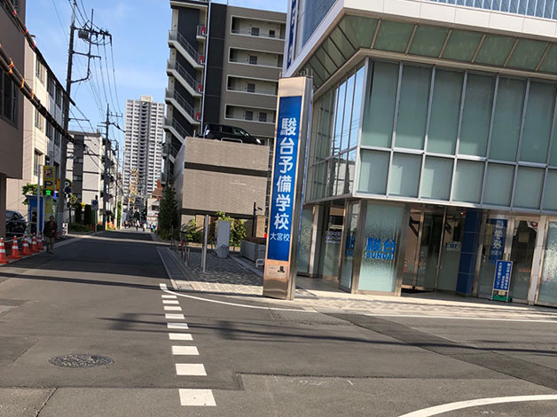暫く直進すると右手に駿台予備学校が見えますので、十字路を右折します。