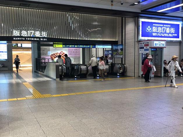 阪急「梅田」駅 3階改札口を出て、目の前のエスカレーターを降ります。