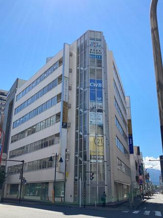 神奈川厚木支店